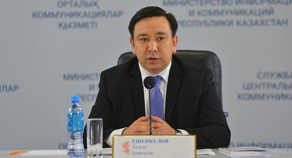 Талгат Ешенкулов