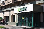 Халық банкі