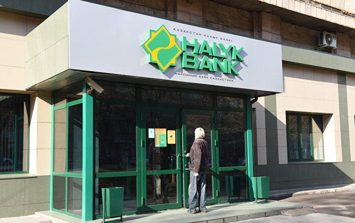 кредиты с плохой кредитной историей в краснодаре