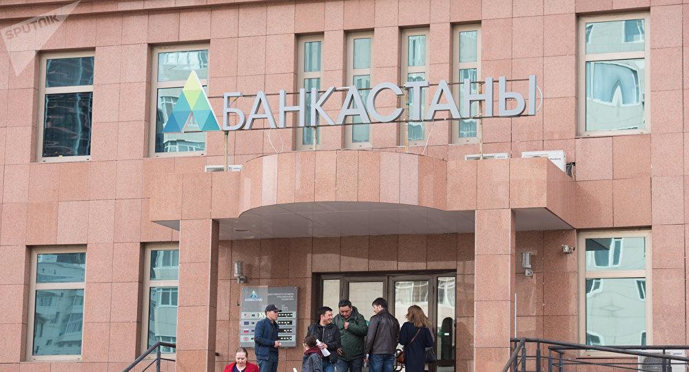 Суды банки депозиты банк продал долг после суда