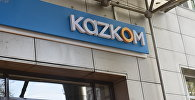 Логотип банка Казком