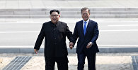 Корея Республикасының Президенті Мун Чже Ин мен Корея Халық Демократиялық Республикасының көшбасшысы Ким Чен Ын