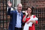Принц Уильям и герцогиня Кейт Миддлтон с новорожденным сыном