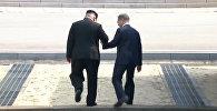 Встреча Ким Чен Ына со своим южнокорейским коллегой