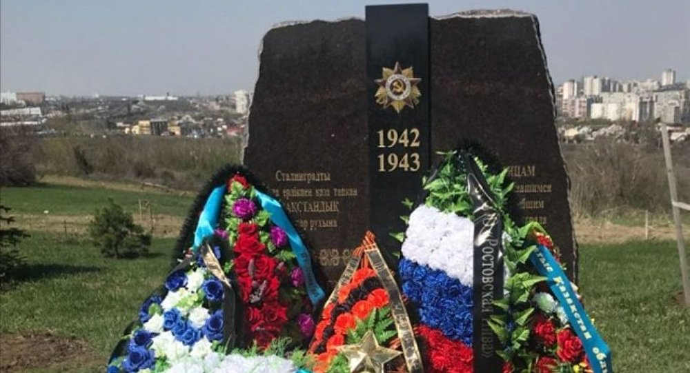 Памятник воинам-казахстанцам на Мамаевом кургане