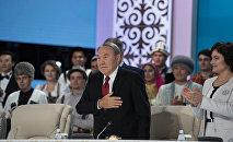 Глава РК Нурсултан Назарбаев на XXVI сессии Ассамблеи народа Казахстана