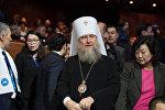 Митрополит Александр на XXVI сессии Ассамблеи народа Казахстана