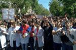 Студенты на улице Абовяна, архивное фото