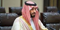 Наследный принц Саудовской Аравии Мухаммад бен Салман