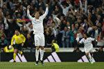 Игрок Реала Криштиану Роналду празднует победу над ФК Бавария в 1/2 Лиги чемпонов
