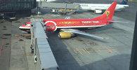 Самолет Чемпионата мира по футболу FIFA 2018 в аэропорту Астаны