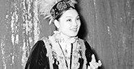 Артистка Казахской филармонии Роза Тажибаевна Багланова