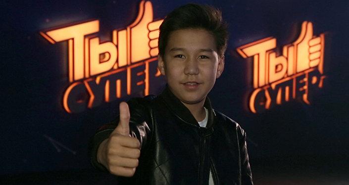 Даулетхан Аканов выступил в четвертьфинале конкурса Ты супер!