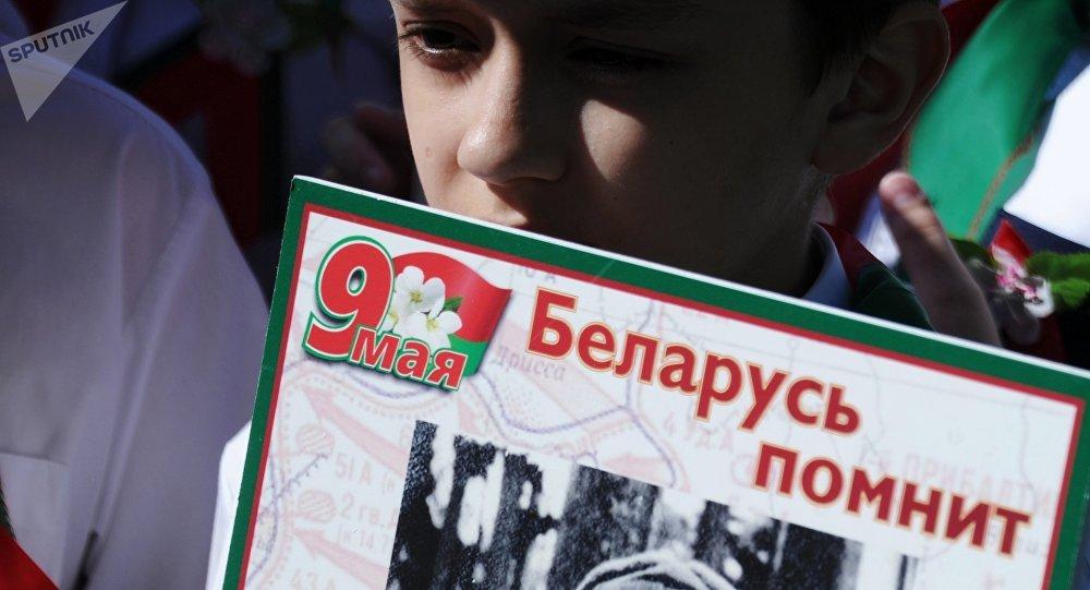Акция Бессмертный полк в Беларуси, архивное фото