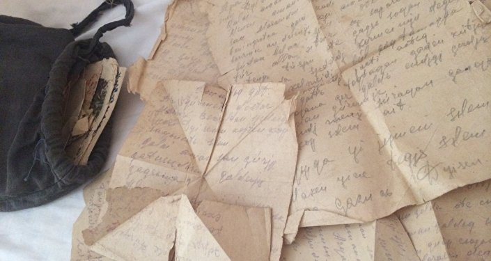 Мешочек с письмами, найденный спустя много лет
