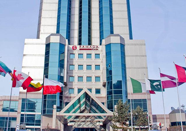 Отель Ramada plaza в Астане