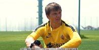 Андрей Аршавин спорт туралы бағдарламаға қатысты