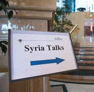 Сириялық келіссөздер