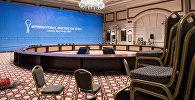Переговоры в рамках Астанинского процесса по Сирии с участием делегаций стран-гарантов , зал заседаний