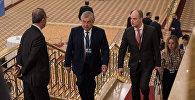 Переговоры в рамках Астанинского процесса по Сирии с участием делегаций стран-гарантов
