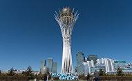 Астананың келбеті. Бәйтерек