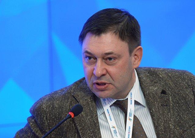Журналист РИА Новости Украина Кирилл Вышинский