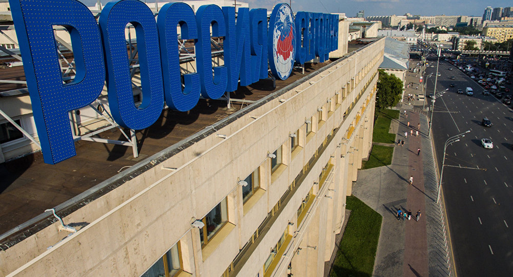 Здание Международного информационного агентстваРоссия сегодня на Зубовском бульваре в Москве
