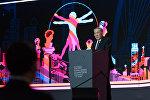 Нурсултан Назарбаев выступает на АЭФ-2018