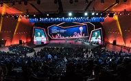 Астана экономикалық форумы