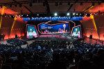 Астанинский экономический форум