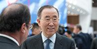 Бывший генсек ООН Пан Ги Мун