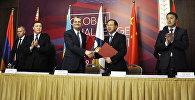 Подписание соглашения о торгово-экономическом сотрудничестве между ЕАЭС и Китаем на АЭФ