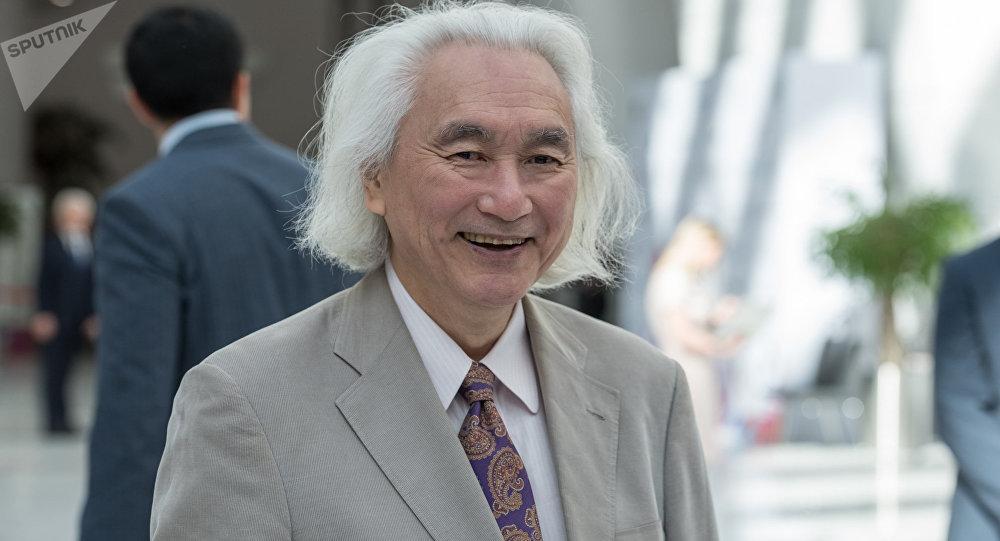 Ученый Митио Каку