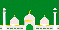 Рамазан-2018