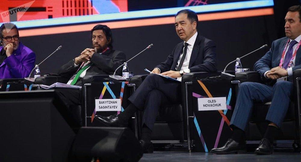 Бакытжан Сагинтаев на пленарной сессии АЭФ-2018