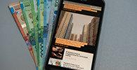 Сотовый телефон и деньги