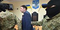 Кирилл Вышинский в зале суда после ареста
