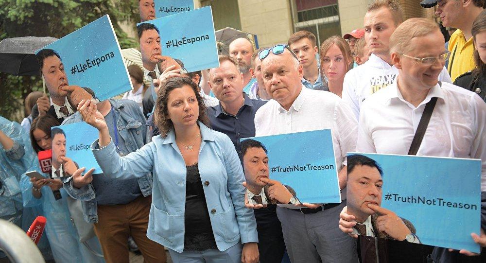Акция в поддержку журналиста Кирилла Вышинского, архивное фото