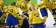 В финале хоккеисты сборной Швеции обыграли по буллитам команду Швейцарии