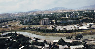Вид на город Душанбе