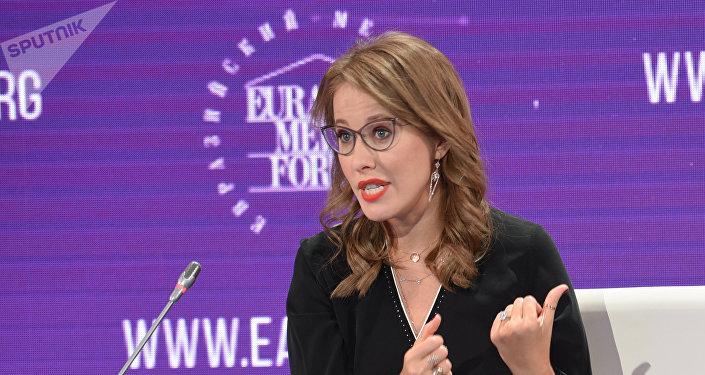 Ксения Собчак на Евразийском медиа форуме