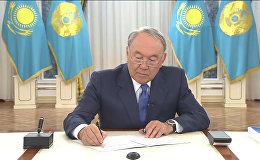 Назарбаев посоветовал казахстанцам заняться делом