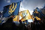 Акция протеста  в Киеве против олигархов