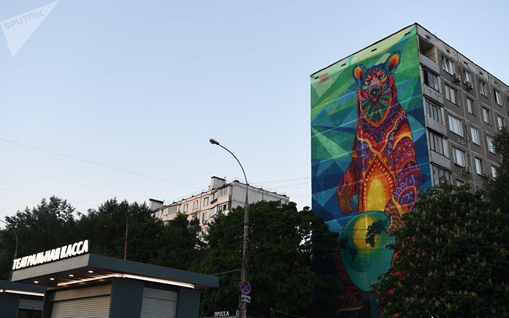 Граффити с медведем к ЧМ-2018