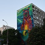 Футболдан әлем чемпионатына арналған айшықты граффити