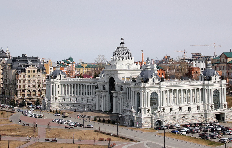 Дворец земледельцев — штаб-квартира министерства сельского хозяйства и продовольствия Республики Татарстан