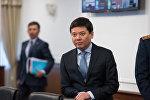 Министр юстиции Казахстана Марат Бекетаев
