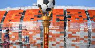 Оранжевый окрас стадиона в Саранске