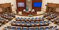 Зал пленарных заседаний Мажилиса