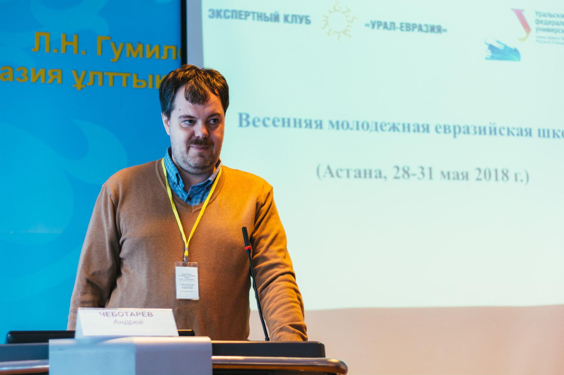 Альтернатива өзекті зерттеулер орталығының директоры, саясаттанушы Андрей Чеботарев